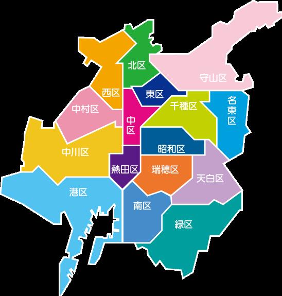名古屋市行政区
